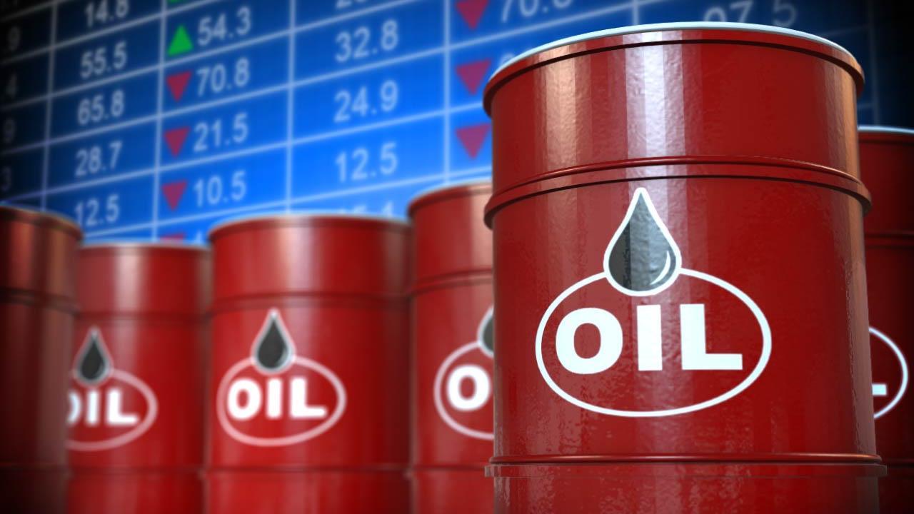 как торгуется нефть онлайн