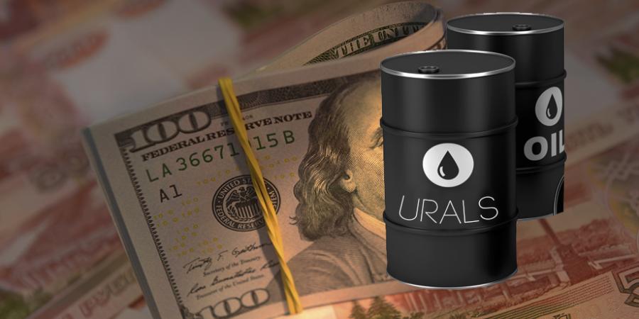 Почему нефть торгуется за доллары США