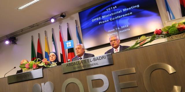 Встреча ОПЕК в Кувейте